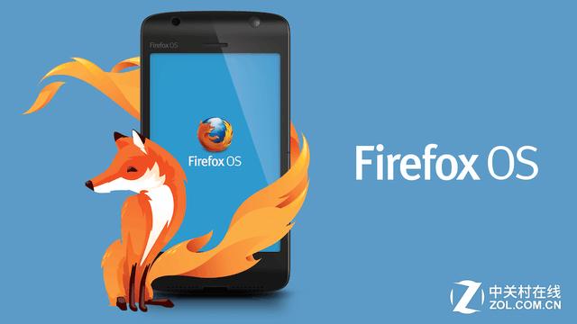 Mozilla 正在解散 Firefox OS 的幕后团队