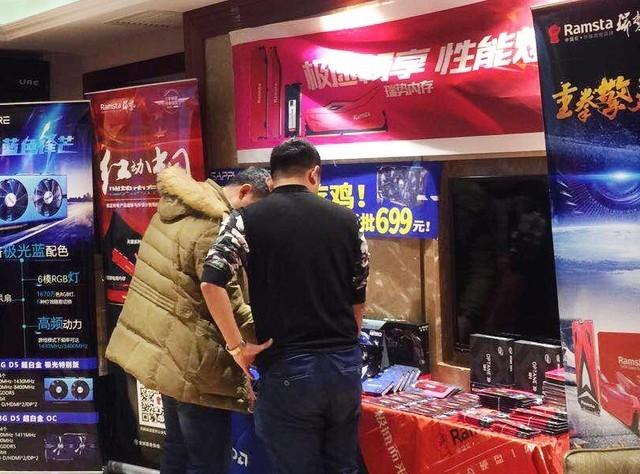 与国际接轨 瑞势吉林省珲春产品渠道会议开展
