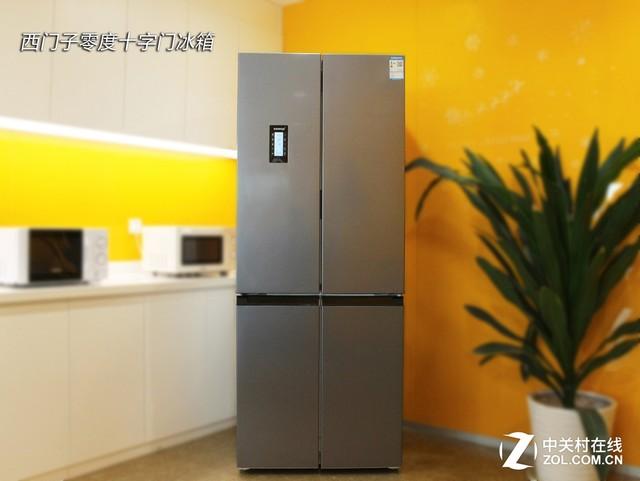 分類存儲盡享新鮮 西門子零度十字門冰箱評測