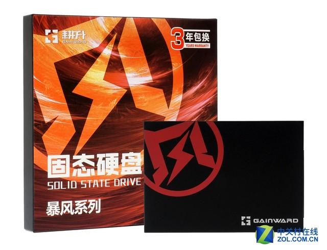 MLC良心之作 耕升暴风256GB SSD热售