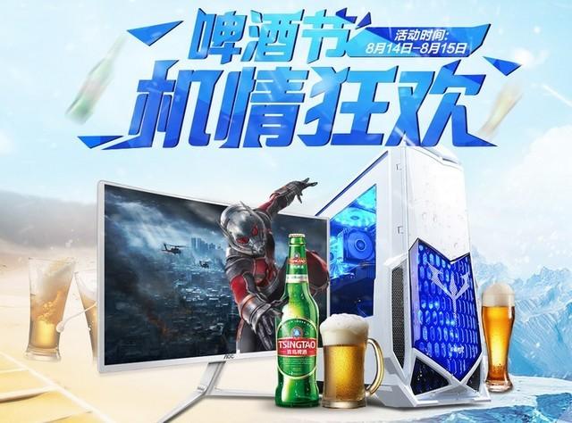 新闻中心 厂商动态 > 正文    青岛国际啤酒节始创于1991年,每年8月的