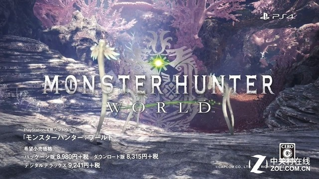 《怪物猎人:世界》生态图鉴一览