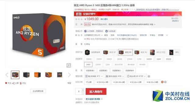 千元级CPU如今应该怎么选才合适?