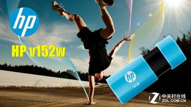 滑盖推拉手感强!HP  v152w闪存盘热卖