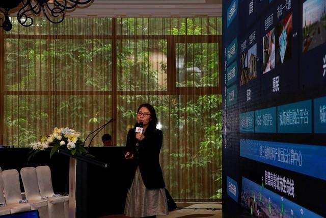 华为智慧城市峰会2017微论坛成功举办