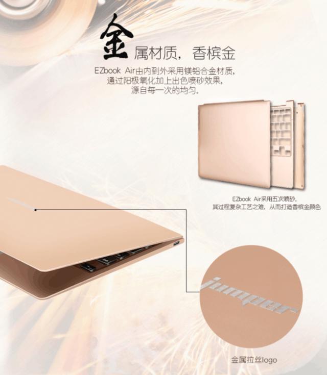 """中柏EZbook Air:笔记本界的一股""""轻""""流"""