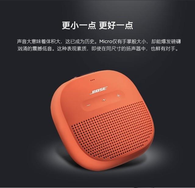 你怎么看这款能接电话听音乐的打印机?