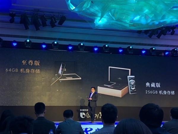 三星旗舰W2018发布:配双4.2寸1080P屏