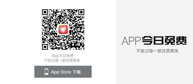 App今日免费:让设置更便捷 魔力启动器