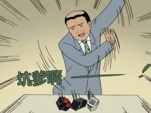 小米手机涨价是福是祸 是祸你也挡不住