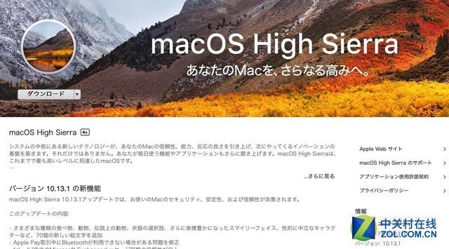 苹果突发安全漏洞 无密码可解锁