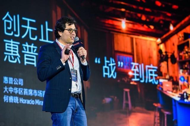 惠普战66 Pro 炫速升级,助中小企业再创成功