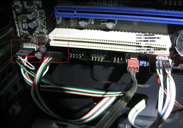 台式电脑拆机清灰图文教程 请提前备好工具