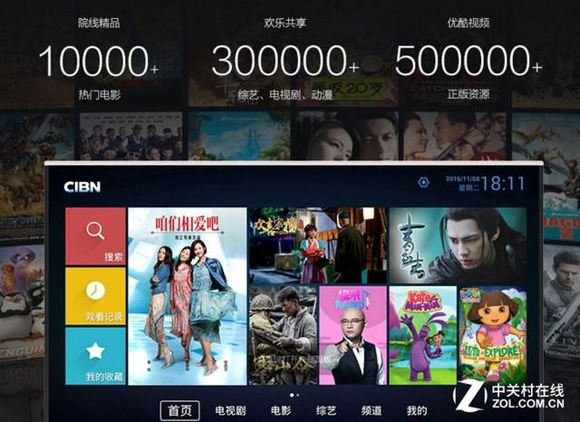 电视猛降榜 55吋4K电视竟跌至3099元