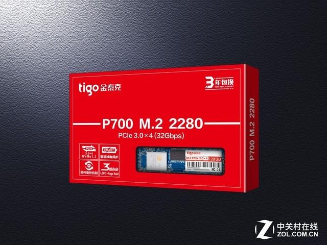 推动SSD行业发展 SMI发布全新NVMe 主控制器 3.2GB/s速度彪悍