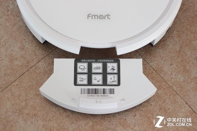 福玛特iCheeka扫地机器人评测