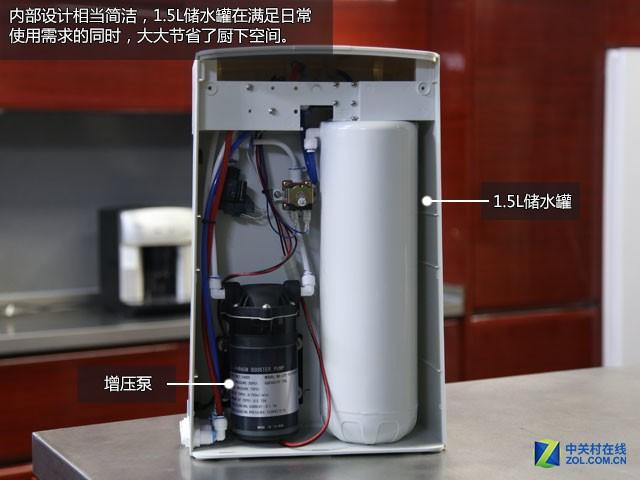 一体式mini RO机 怡口净水为您打造精品厨房