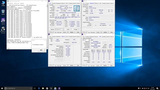 难得一遇 阿斯加特DDR4 4000 8G内存评测
