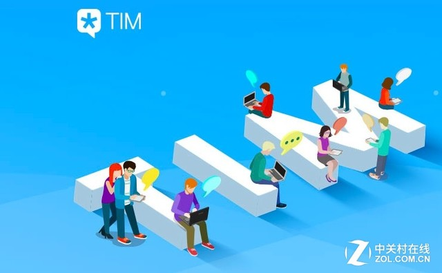 腾讯TIM电脑版1.0.5更新:删减12个不必要模块