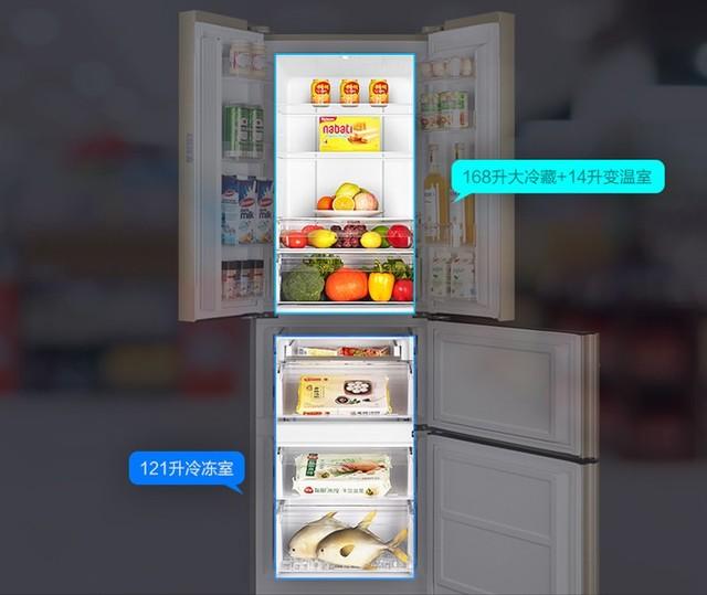 放不下对开门? 6款三门风冷变温冰箱教你小空间变魔术