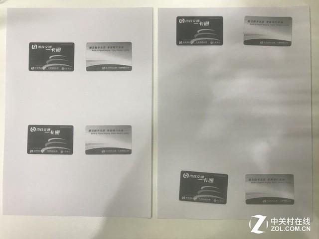 复合机一键印证功能 让证件复印变简单