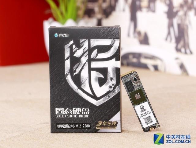 影驰铁甲战将240-M.2 PCI-E SSD热卖
