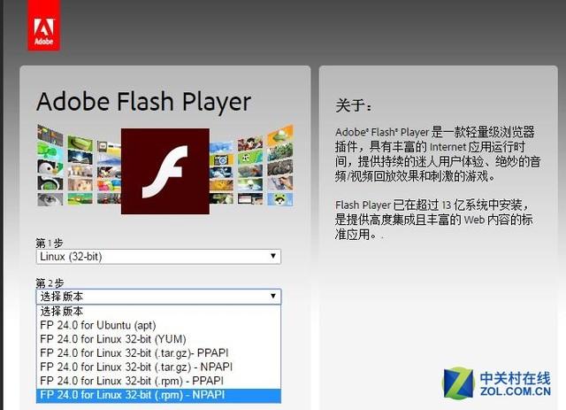 Adobe的垂死挣扎 为Linux释出新版本