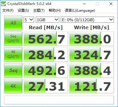提速不将就 耕升旋风120GB SSD热售