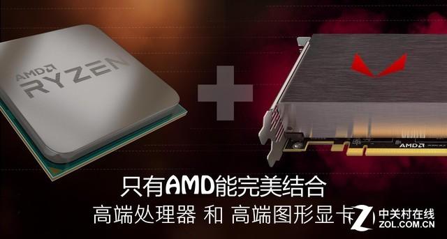 AMD锐龙APU怎么样 综合分析帮你解读
