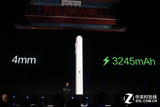 vivo新旗舰X20正式发布 采用全面屏设计