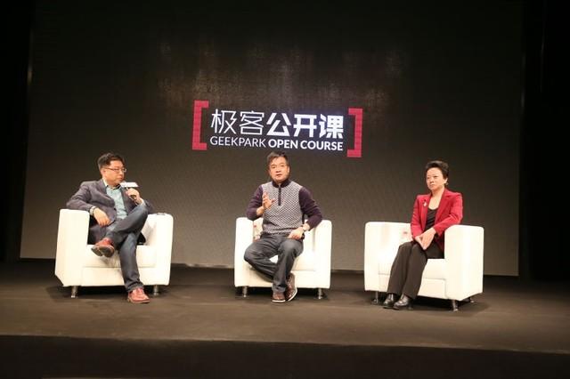 京东胡胜利谈电商将如何赋能3C产业变革