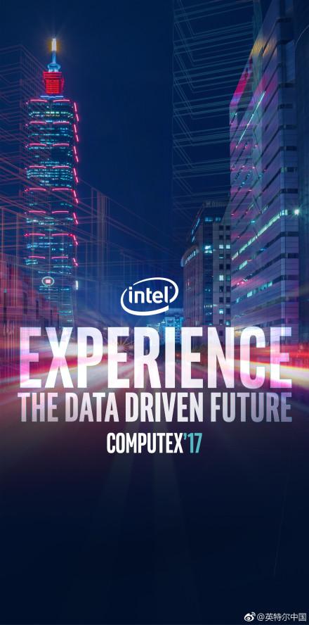 """科技是第一生产力 Intel""""数据驱动未来"""""""