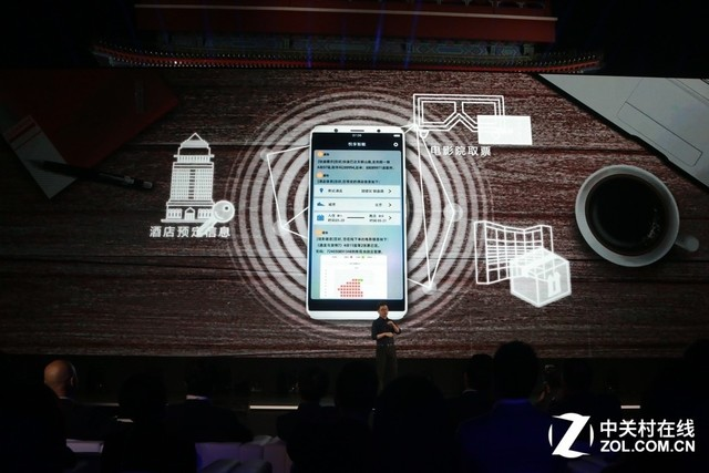 vivo X20全面屏旗舰发布 支持面部识别