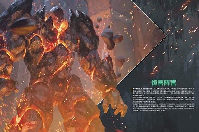 昆特牌 艺术设定集官方中文版开启预售