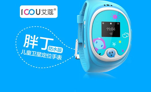 胖丁儿童智能手表 防摔测试   胖丁儿童智能手表 通话功能高清图片