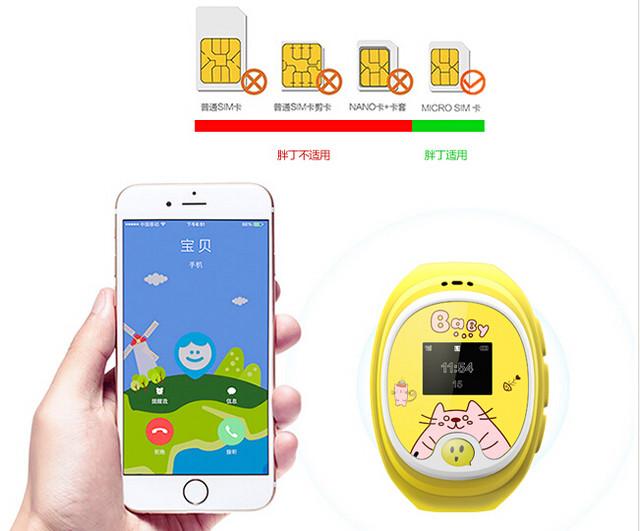 胖丁儿童智能手表通话功能