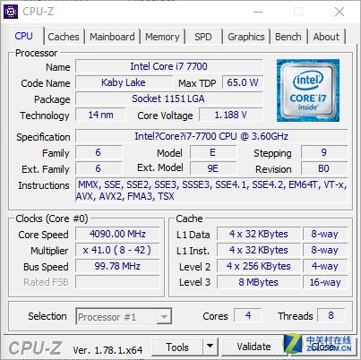 搭载GTX1060 3GB 宏碁Aspire GX785评测