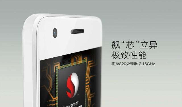 狂揽5.41亿 联想手机成双十一手机销售榜黑马