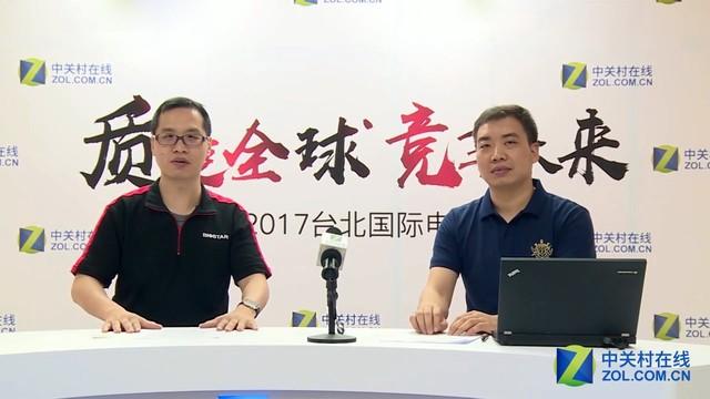 映泰程嘉文:打造强力电竞产品服务玩家