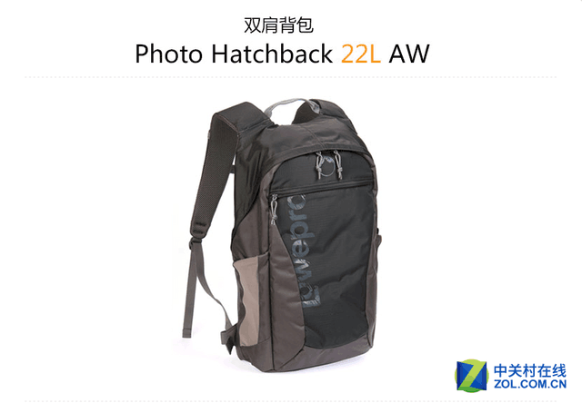 乐摄宝Photo Hatchback 22L AW仅599元