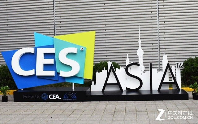 ZOL再成CES亚洲唯一合作媒体并承办评奖