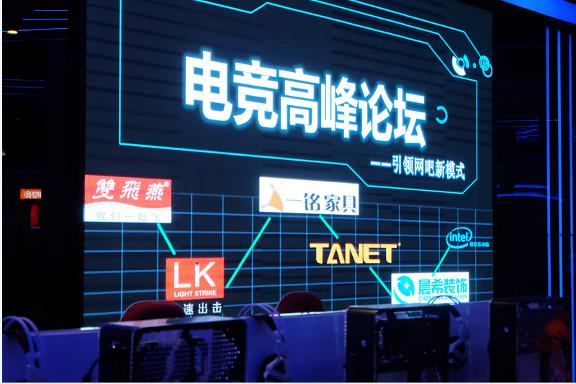布局线下体验 双飞燕LK光轴电竞馆广州盛大开业
