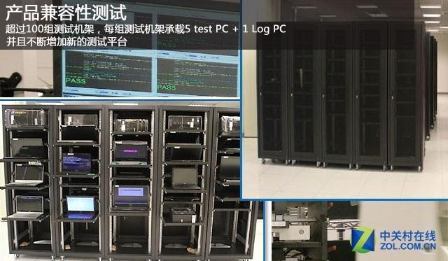 性能堪比旗舰级 从行业看浦科特TLC SSD