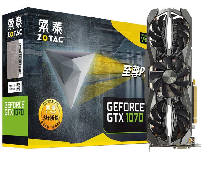 利刃出鞘 索泰GTX 10系列之显卡联盟