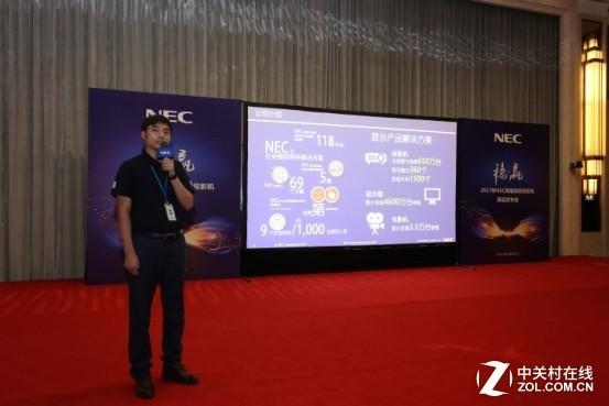 稳·赢 2017 NEC重磅发布高端商务投影