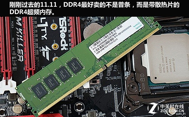 四款DDR4 2400超频内存横评
