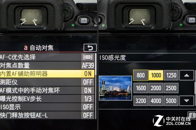 新手进阶班 相机的对焦功能究竟怎么用