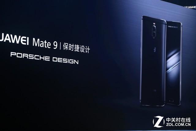 华为Mate 9 Pro 华为Mate 9沿用了5.9英寸屏幕尺寸,仍旧配备1080P屏幕,同时取消了保时捷版本了双曲面、前置指纹等特性,指纹识别元件仍然放在了背部。不过它拥有更多颜色可选,分别为摩卡金、香槟金、陶瓷白、曜石黑、苍穹灰以及月光银。