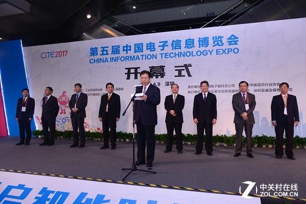 """血手获""""2017中国电子竞技创新年会""""金奖"""