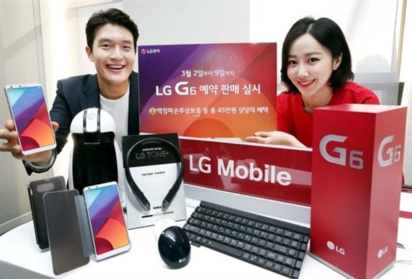 打破上代记录 LG G6首日销量高达2万部